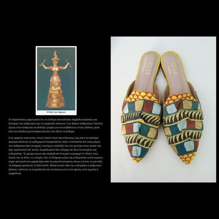 The skirt of the Minoan lady